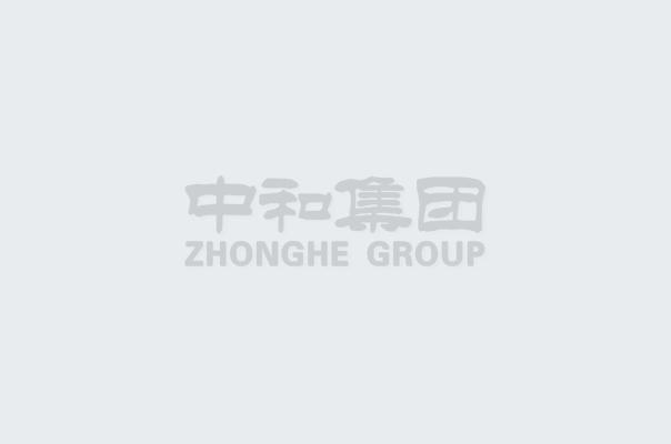 第十四届中国国际多肽学术大会(CPS 2016)会议纪实